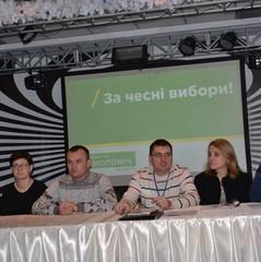 """""""На Кривий Ріг зараз дивиться вся Україна"""", - Милобог на прес-конференції"""