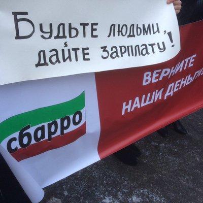 У Москві співробітники мережі ресторанів оголосили голодування через затримку зарплати