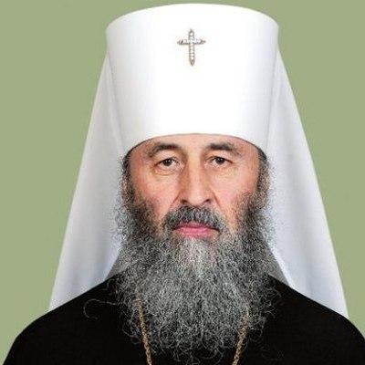 Митрополит Онуфрій виступив проти богослужінь українською мовою