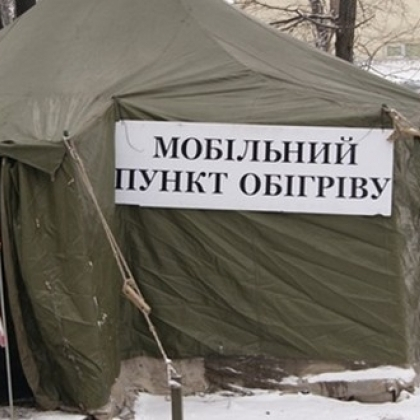 З першими морозами у Києві відкрились пункти обігріву (список)