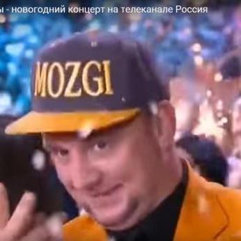 """Новорічний концерт на телеканалі """"Росія"""" назвали балом сатани (відео)"""