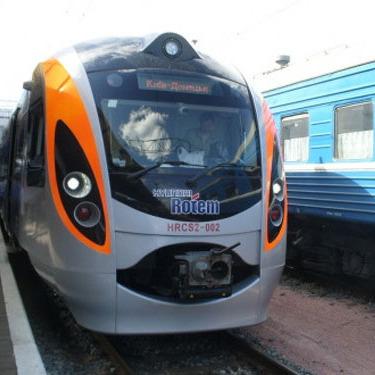 Збільшилась вартість проїзду в потягах Інтерсіті