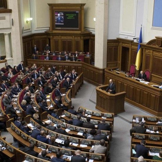 """Нардеп: """"У ВР поставили під загрозу безвізовий режим, додавши до закону про бюджет скандальний пункт"""""""