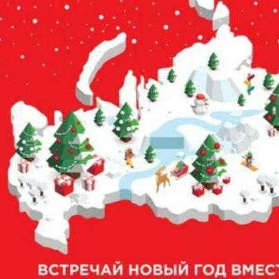 """""""Coca-Cola Україна"""" дала коментарі з приводу """"приєднання"""" Криму до Росії"""