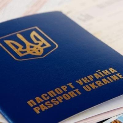 Спрощені правила оформлення закордонного паспорту