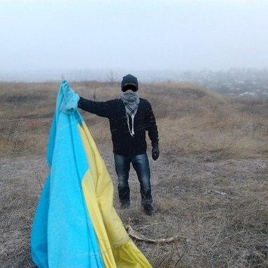 Сепаратисти зірвали український прапор, що висів над Лисичанськом (ФОТО)