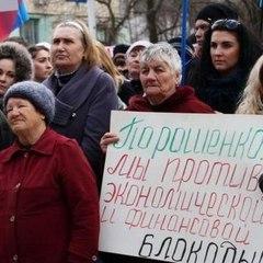 """Між """"ЛНР"""" та """"ДНР"""" починається продуктова війна"""