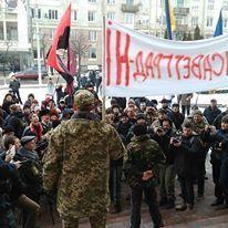 Кіровоградці вимагають проукраїнської назви для міста