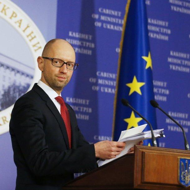 Ми не купуємо газ у Росії, тому що ми купуємо газ у ЄС дешевше, - Яценюк