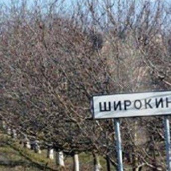 У Широкиному ОБСЄ встановить веб-камери