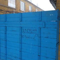 """Мешканці """"ДНР"""" просять Україну звільнити Донецьк"""