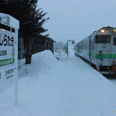 В Японії заради однієї пасажирки зберегли залізничне сполучення (ВІДЕО)