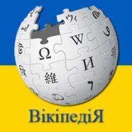 До 15-річчя Вікіпедії у Національному музеї історії України відкриється фотовиставка