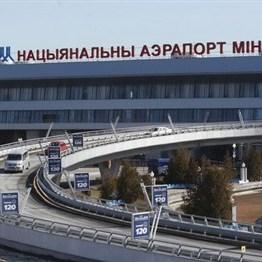 У Мінську затримали полковника ФСБ РФ