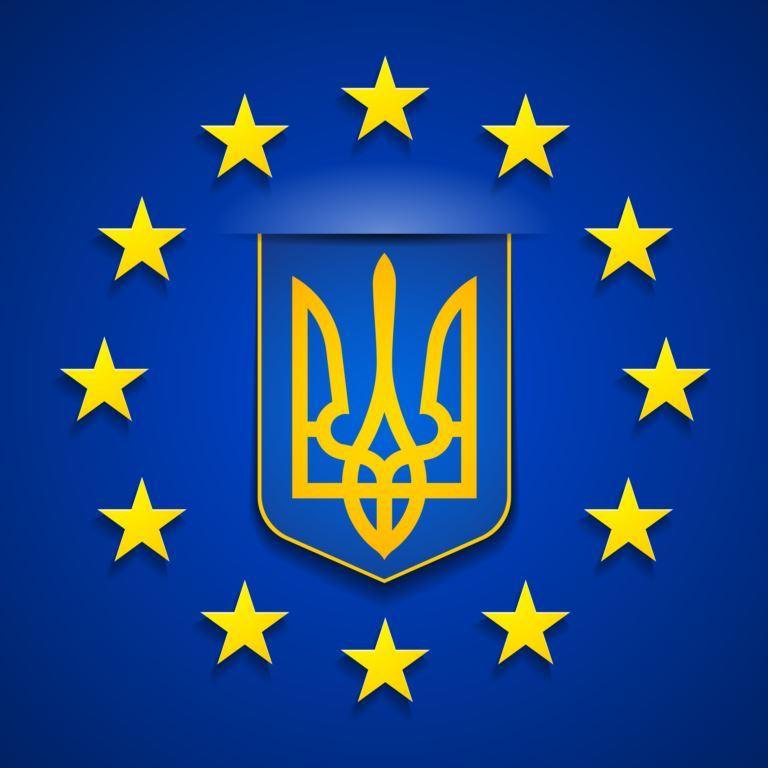 Євросоюз вимагає від України призначити віце-прем'єра з євроінтеграції