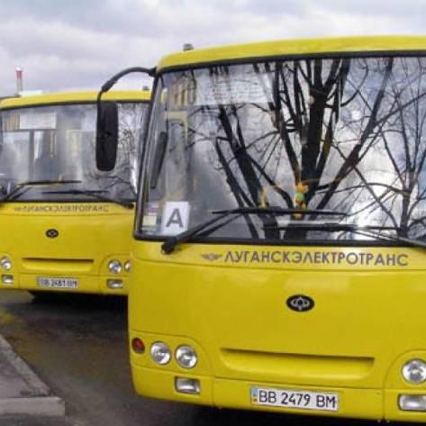"""У """"ЛНР"""" скасували пільги для пенсіонерів та підвищили тарифи на проїзд"""