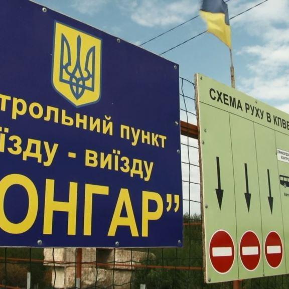 Сьогодні набула чинності заборона на постачання товарів і послуг до окупованого Криму