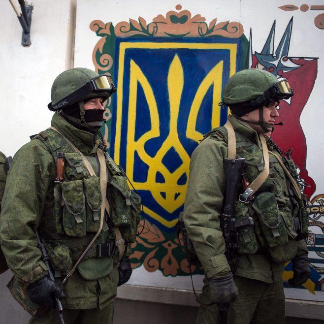 У державній зраді звинувачено 8 військовослужбовців