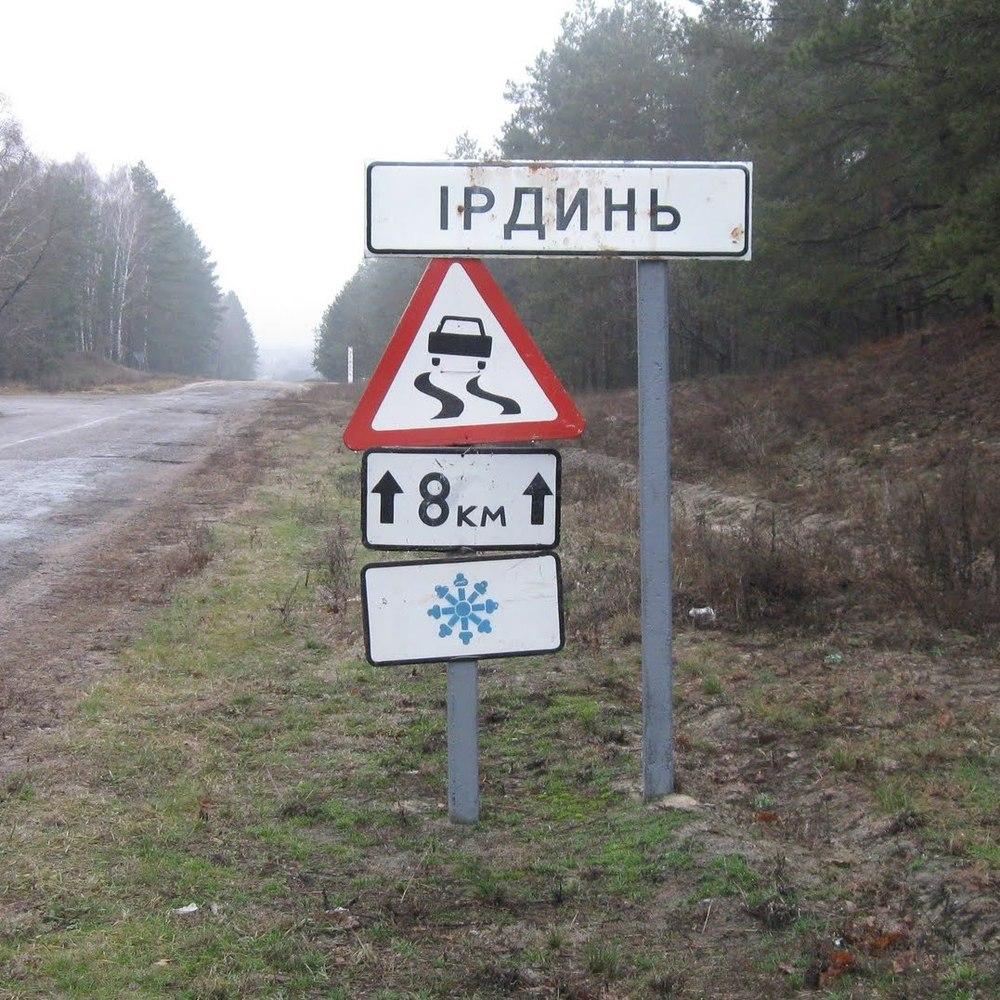 Вперше в Україні обирають сільського старосту