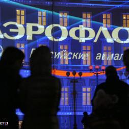 """""""Жертва"""" кризи: """"Аерофлот"""" відмовився від корпоратива за 65 млн рублів"""