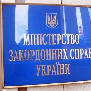 У чеській компартії заявили, що візит депутатів-комуністів у сепаратистські райони Донбасу - їхня особиста ініціатива