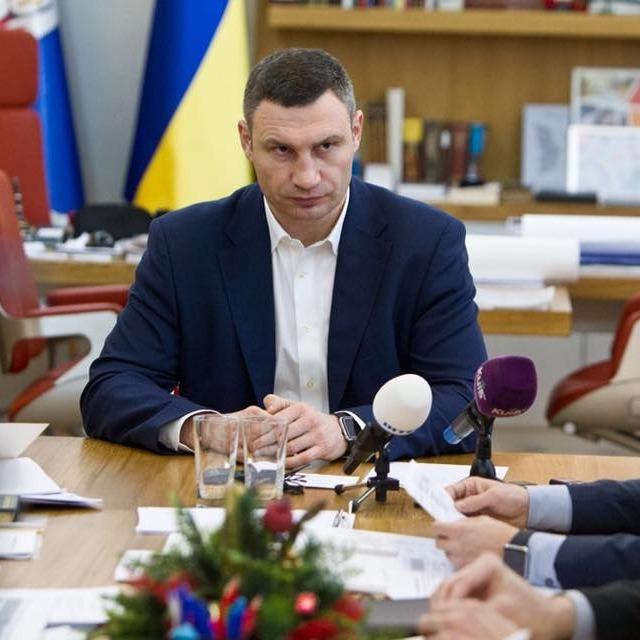 Віталій Кличко візьме участь у Всесвітньому економічному форумі у Давосі