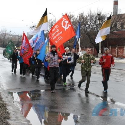 На свято Хрещення молодь Луганська бігала з російськими та комуністичними прапорами (фото)