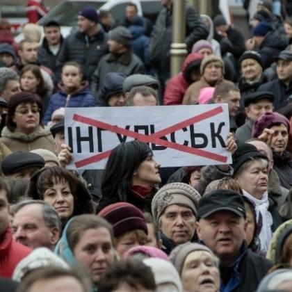 У Кіровограді збираються проводити референдум