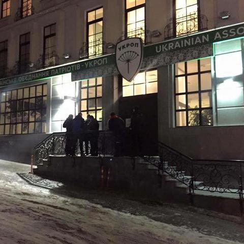 У СБУ прокоментували інцидент біля офісу УКРОП