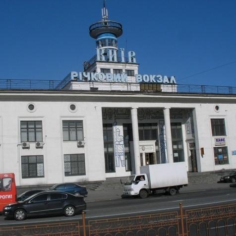Шуфрич підтвердив інформацію про те, що акції Київського річкового порту були придбані його компаніями