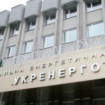 """""""Укренерго"""" атакували російські хакери"""