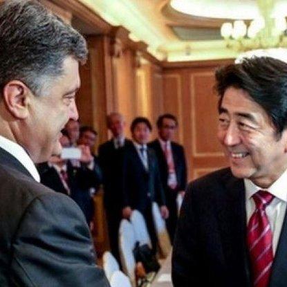 Радником Мінфіну стане банківський експерт з Японії - ЗМІ