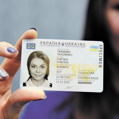 Виробники ID-карток розповіли, як перевірити справжність документа