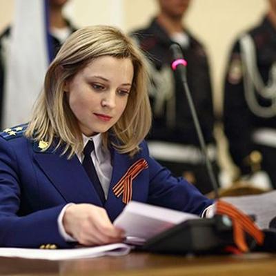 """Поклонська відзвітувала, що """"покарала"""" усіх лідерів блокади Криму"""