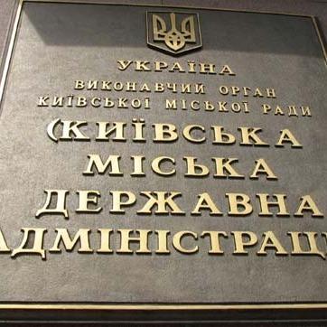 Київ запускає в роботу локальний штаб з переселення громадян - Пантелеєв