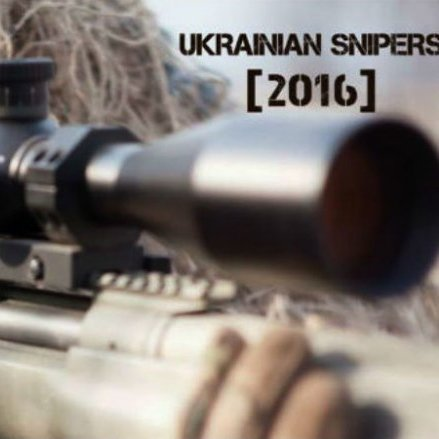 Українські снайпери виступили у якості моделей (фото)