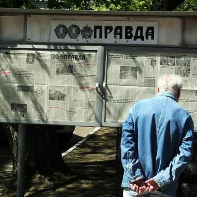 Росіяни бояться говорити правду в соцопитуваннях