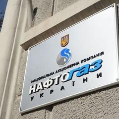 У Нафтогазі розповіли, коли Україна може відновити закупівлю російського газу