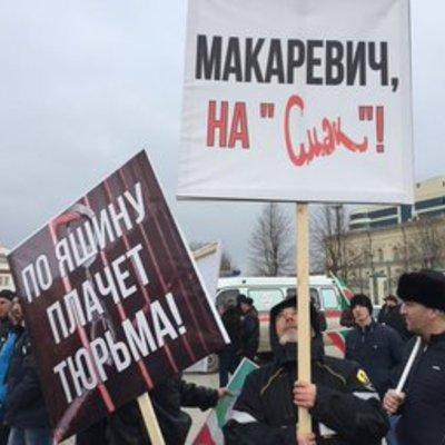 Мітинг у Грозному нагадував радянський Першотравень - російський журналіст