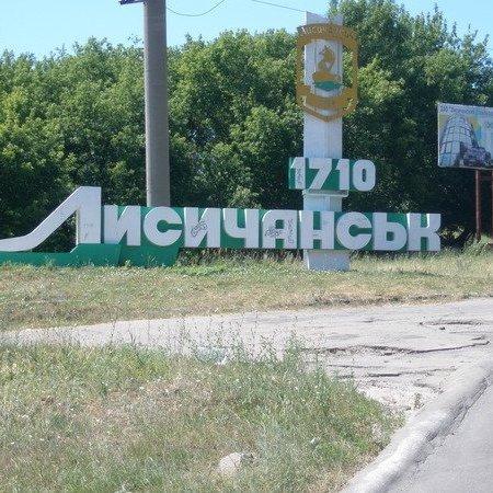 Діти Лисичанська потрапили до Книги рекордів з українським прапором (фото)