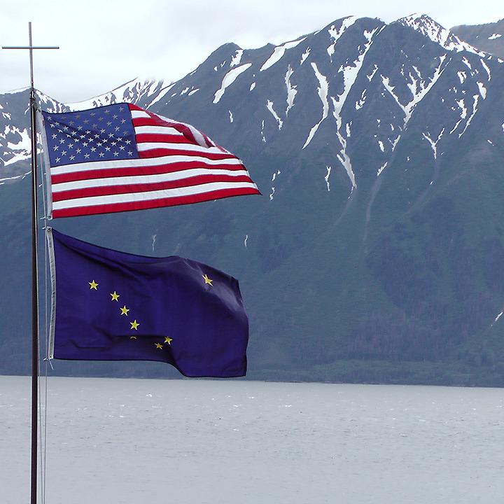 На Алясці стався землетрус