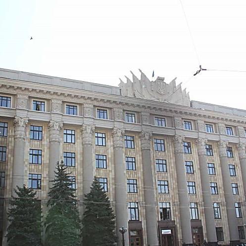 Із Харківської облдержадміністрації евакуюють людей через повідомлення про  замінування