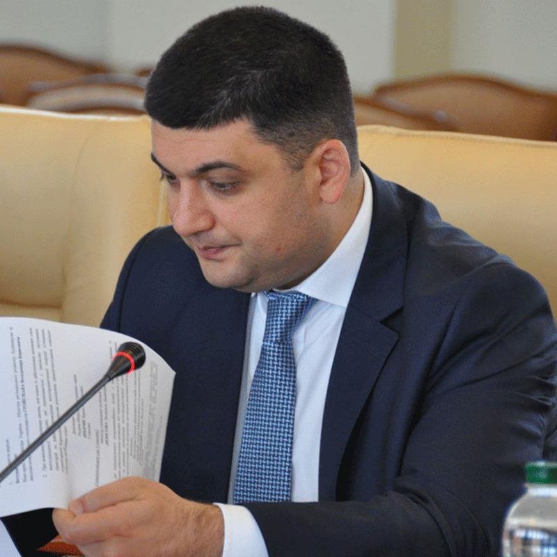 Гройсман вважає, що статус Донбасу не слід виносити на референдум
