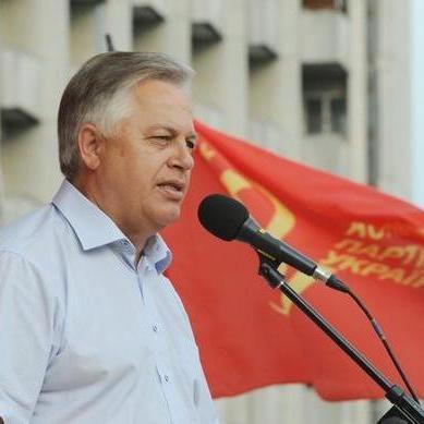 У Вищому суді підтвердили заборону КПУ