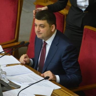 Гройсман підписав закон про вибори міського голови Кривого Рогу