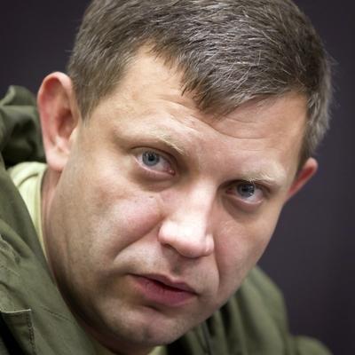 """До """"ДНР"""" не пускають місію ОБСЄ: Захарченко побоюється введення миротворців на Донбас"""