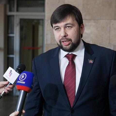 """У """"ДНР"""" кажуть, що не визнають поправки до Конституції України"""
