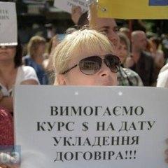 """ВР остаточно """"поховала"""" законопроект про реструктуризацію валютних кредитів"""