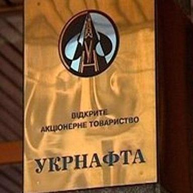 """Суд арештував рахунки """"Укрнафти"""" в банку Коломойського"""