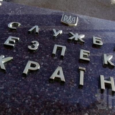 СБУ перевірить версію підготовки російськими спецслужбами терактів під виглядом ІДІЛ